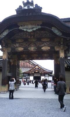 京都ー!!!